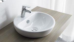 セラトレーディング、曲線がかわいいヴィトラ社の洗面ボウルを発売