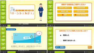 住宅ローン手続きを効率化する動画配信サービス開始-伊藤忠テクノソリューションズ