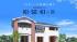 ケイアイスター、買取宣言書付き「KI・SE・KIの家」販売開始
