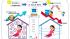 ケイアイスター、カマルクXとIoT住宅向けセンサー共同開発