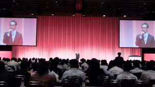 ホームプロ、加盟会社全国大会を開催