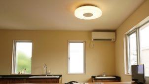 スマートホーム機能搭載の照明器具 IoT活用で快適なスマートライフ提案