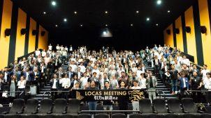LOCAS、企業ブランディングなどの課題を解決するイベントを開催【PR】
