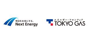 ネクストエナジー・アンド・リソース、東京ガスと資本提携し共同開発契約を締結