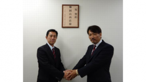 岡山県でフィアスホーム初のFC加盟 9月めどに営業開始
