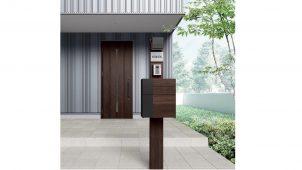 LIXIL、求めやすく選びやすい機能門柱を発売