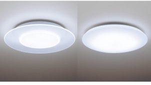 パナソニック、薄型のLEDシーリングライト10品番を発売
