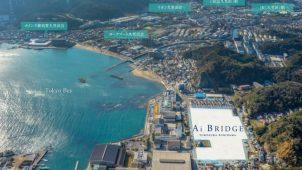 アイダ設計、横須賀の大型分譲住宅プロジェクト販売開始
