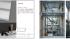 「サンワカンパニーデザインアワード2019」作品募集を開始