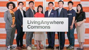 LIFULL、オフィスと宿泊機能を持つ共同運営型コミュニティを始動