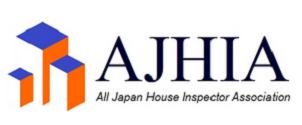 全日本ハウスインスペクター協会、既存住宅状況調査技術者の新規講習会を開催
