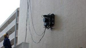 高松建設、壁面走行ロボットによる外壁点検システムを共同開発