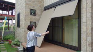 外付け日よけの熱中症予防効果を検証  熊谷市、LIXIL、東大・前准教授が連携