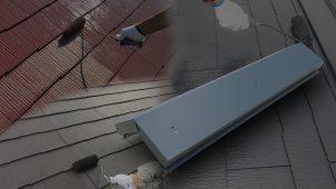 トーコー、リフォーム専用棟換気を発売 塗装リフォームと同時施工が可能に