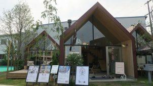 横浜市、「SDGsハウス」の情報を発信