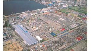 大建工業、国内市場で公募形式によるグリーンボンド発行