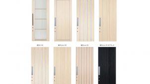イマガワ、国産スギ・ヒノキのデザイン玄関扉を発売
