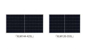 エクソル、公称最大出力425Wの単結晶太陽電池モジュール