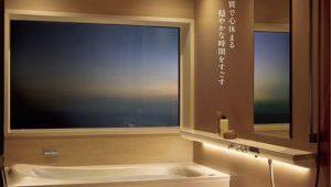 「上質で心休まる穏やかな時間」を実現するシステムバスルーム「SYNLA」