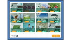 ネクストハウス、「iPad接客」導入 メニュー選択型で効率化