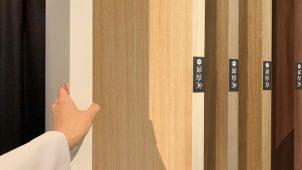 神谷コーポレーション湘南、「フルハイトドア」扉の厚さを40mmへ変更