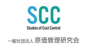 建設ドットウェブ、(一社)原価管理研究会を設立 建設業向けEラーニング提供