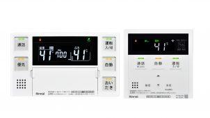 リンナイが給湯リモコンをモデルチェンジ、無線LAN対応を拡充