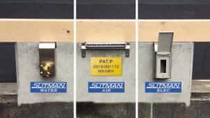 コボット、基礎と土台の隙間2cmを換気・水道・電源に活用