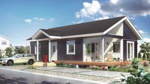 スウェーデンハウス、屋根付きアウトドアリビングのある平屋を発売