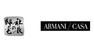 フリーダムアーキ、1億円以上の邸宅プロジェクトでアルマーニと連携
