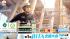 日本ホウ酸処理協会、「第1回JBTA全国大会」を東京ビッグサイトにて開催
