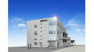 朝日ウッドテック、試作工場「テクニカルファクトリー」を新設