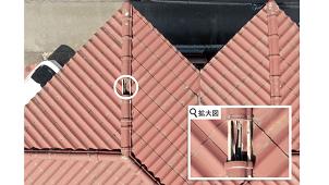 テラドローン、白神商事と共同で被災した戸建て住宅の屋根点検・写真撮影を実施