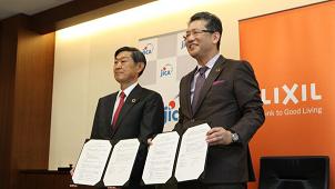 LIXILグループ、JICAと水・衛生分野で連携協力覚書を締結