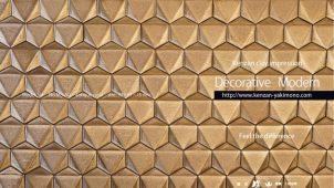 虔山、モダンな装飾タイルカタログを発刊