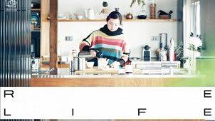 リノベーション・エキスポ・ジャパン×青山ファーマーズマーケット、11月にコラボイベント開催