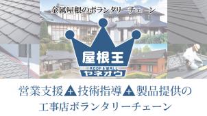 耐震補強工事予算「200万円未満」が約8割 木耐協調べ