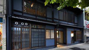 京町家再生「継」プロジェクトの第1号「宿ルKYOTO 抹茶ノ宿」が開業