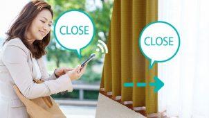 リンクジャパン、台風対策にIoTデバイスを 帰宅困難時にもカーテン開閉