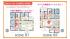 遊建築設計社、間取り集 「ベストセレクション2020」発刊