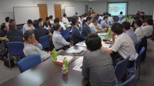 地球の会、来月福岡でサミット開催 トップランナーが事例公開