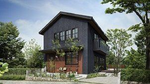 大和ハウス、ウェブ限定戸建て住宅商品を発売<br>ライフスタイル診断で住まい提案