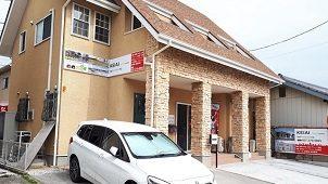 ケイアイスター不動産、FC事業第1号店が群馬県高崎市にオープン