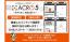 NEXT STAGE、住宅業界向け動画学習サービスをプレ公開