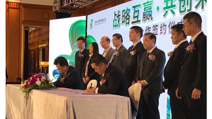 富士工業、上海大衆ガスと事業提携契約を締結 海外事業を加速