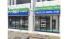 アイダ設計、沖縄県那覇市に注文住宅販売店を開設