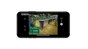 電子小黒板アプリがiPhone11の超広角レンズに対応