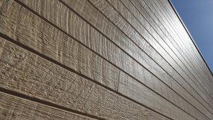 ニチハ、窯業系外装材「モエンエクセラード」を1割軽量化