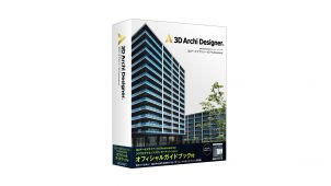 メガソフト、クラウド版3D建築CAD+ガイドブックをパッケージ発売
