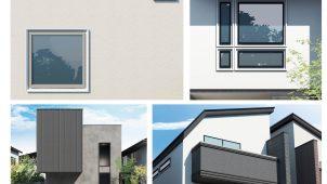 クラボウから住宅外観を立体的にアレンジする窯業系化粧材